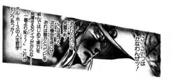 ホルホ~1.JPG